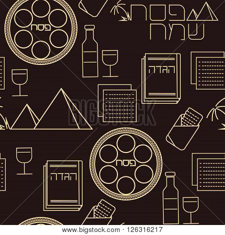 Passover seamless pattern background. Jewish holiday Passover symbols. Black background. Vector illustration