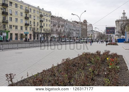 ROSTOV-ON-DON RUSSIA- APRIL 11- Citizens walk on a spring city on April 11; 2016 in Rostov-on-Don