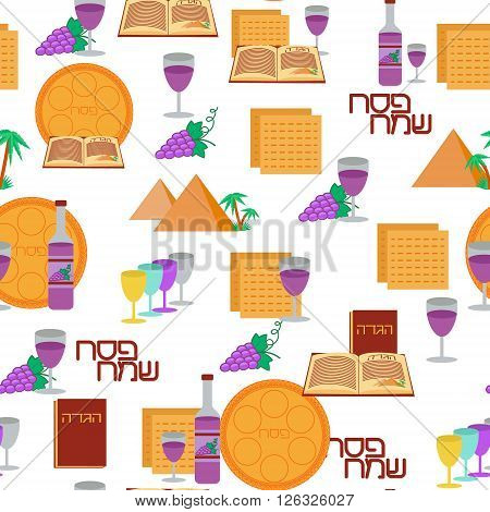 Passover seamless pattern background. Jewish holiday Passover symbols. Happy Passover in Hebrew. White background. Vector illustration