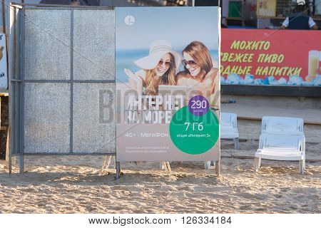 Anapa, Russia - September 21, 2015: Online Advertising The Sea From A Megaphone Network To The Locke