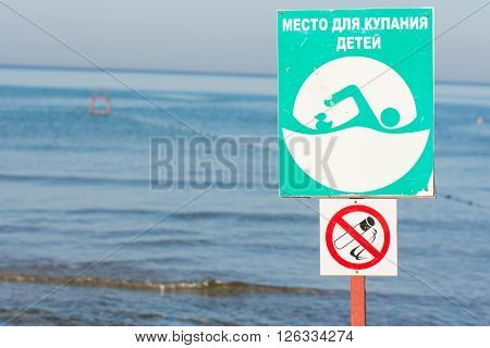 Anapa, Russia - September 20, 2015: Signs A -place For Bathing Children And Non-smoking - On Sea Bac