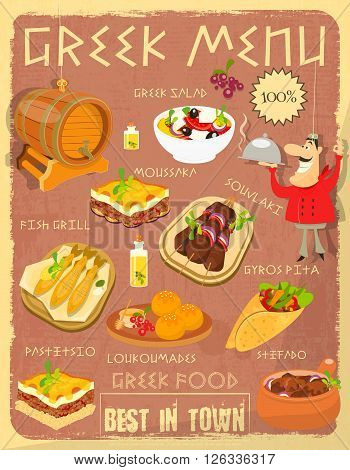 Greek Food Menu Card with Traditional Meal. Retro Vintage Design. Greek Cuisine. Food Collection. Vector Illustration.