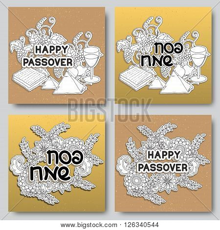 Passover cards set. Hand drawn elements on gold background. Happy Passover in Hebrew. Vector illustration.