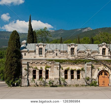 Beautiful Old Facade. Massandra Winery In Yalta, Crimea