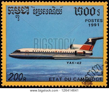 MOSCOW RUSSIA - APRIL 19 2016: A stamp printed in Cambodia shows russian passenger aircraft Yak-42 series
