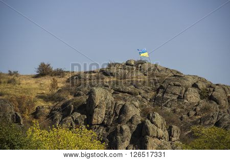 ukrainian flag at the Aktovskiy Canyon Nikolaev region Ukraine