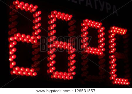 LED display shows the temperature of 26 degrees centigrade.