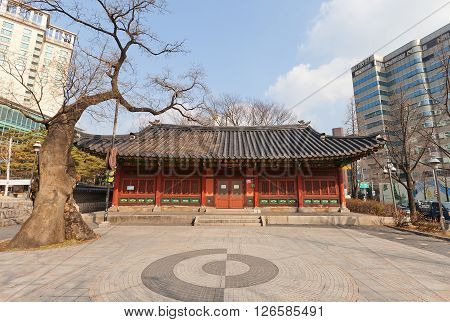 SEOUL, SOUTH KOREA - MARCH 14, 2016: Ujeongchongguk the first post office in Korea. Established in Seoul by royal command of King Gojong in 1884. Historical site N213.