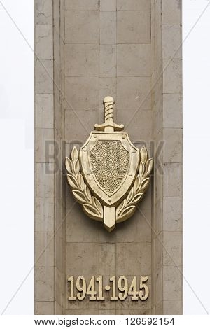 Coat Of Arms Of Police. Sochi