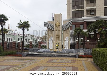 SOCHI RUSSIA - November 08 2015: A monument to militiamen to the Inhabitants of Sochi who have died in days of the Second World War 1941-1945g. Sochi Russia