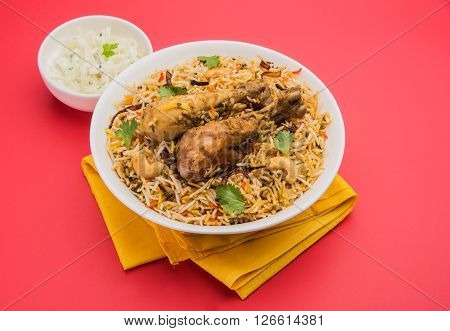 chicken biryani with leg piece, favourite non veg dish in india and pakistan