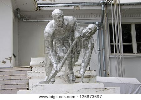 Khabarovsk, Russia - August 16, 2013: Statue Of Hockey Players In Khabarovsk Park