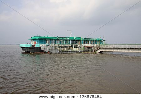 KHABAROVSK RUSSIA - AUGUST 14 2013: Amur river Shipping company floating building in Khabarovsk