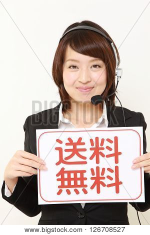 businesswoman holding a message board with the phrase free shipping in KANJI