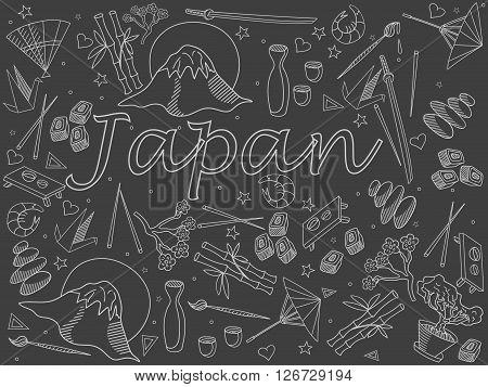 Japan chalk line art design vector illustration. Separate objects. Hand drawn doodle design elements.