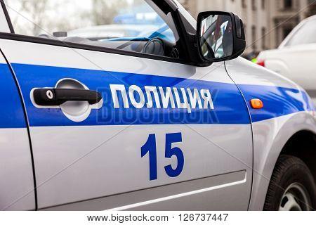 SAMARA RUSSIA - APRIL 20 2016: Inscription