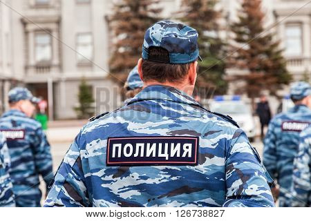 Russian policeman in uniform. Text in russian:
