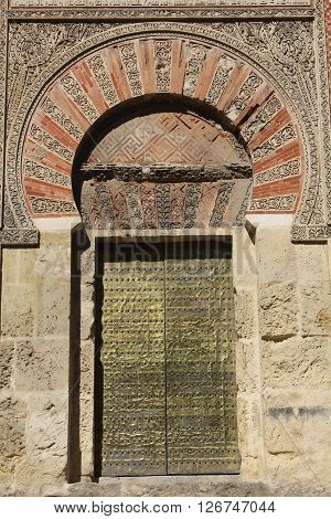 One of the many doors that can be found in the mosque of Cordoba - Spain.