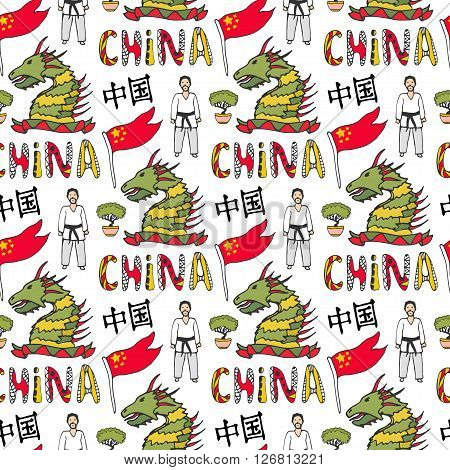 China flag karate master and dragon chinese seamless pattern. Hand drawn vector background for eastern martial arts clubs decorations.