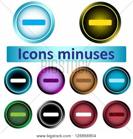 Icon the button with a negative minus sign