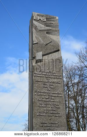 Russia, Yaroslavl-March 29.2016.  Monument to Soldiers at an Yaroslavl divisions in Lyubimsky Square