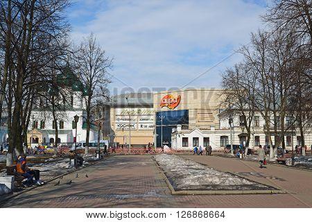 Russia, Yaroslavl-March 29.2016. Shopping mall Aura at a Svoboda  street