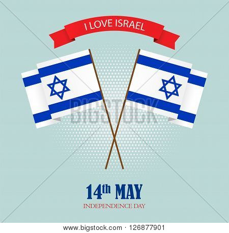 Israel Flag HAPPY INDEPENDENCE DAY nationality, hebrew