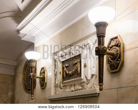 Chandeliers In Moscow Metro