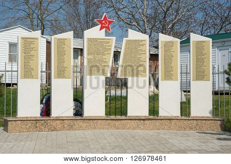 Vityazevo, Russia - April 8, 2016: A Monument In Honor Of This Place Located On The Coastal Battery