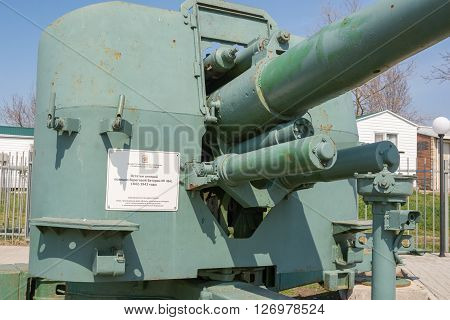 "Vityazevo, Russia - April 8, 2016: The Cannon Of The Memorial Complex ""the Remains Of The Firin"