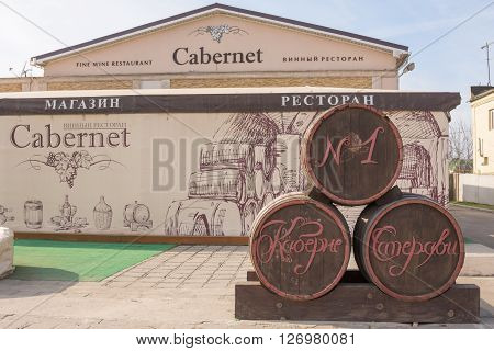 "Sennoy, Russia - March 15, 2016: Three Wine Barrels In Front Of A Wine Restaurant ""cabernet&quo"