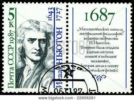 Vintage Postage Stamp.   Isaac Newton.