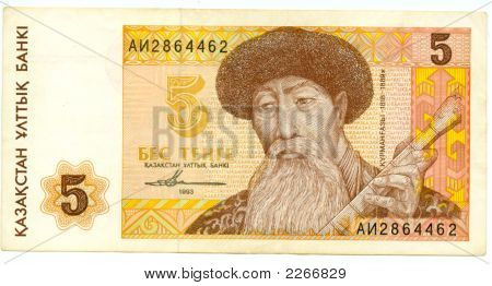 Five Tenge Bill Of Kazakhstan, 1993