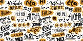 Text Seamless Pattern With Word Hello In Different Languages. French Bonjur And Salut, Spanish Hola, poster