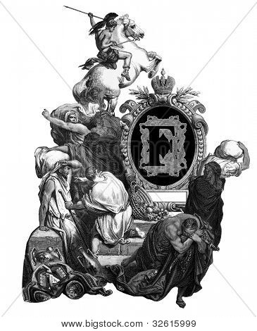 "Luxurious Victorian initials letter F, after an engraving by Gustav Dore, ""Jesus, banishing merchants from the temple"", edition of the ""Holy Bible"",Russian Empire, circa 1866."