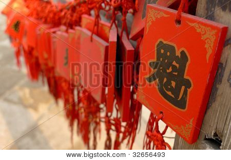 Blessing Tablets In A Temple In Pingyao