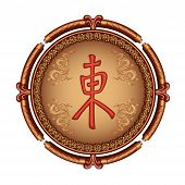 stock photo of hieroglyphic symbol  - Luxurious Japanese decorative frame golden  - JPG
