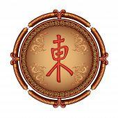 foto of hieroglyphic symbol  - Luxurious Japanese decorative frame golden  - JPG