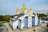 stock photo of reconstruction  - The Goldentopped Cathedral of St Michael is the real brilliant of Ukrainian Baroque architecture - JPG