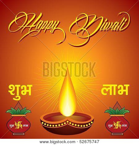 Diwali greeting background