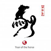 picture of paint horse  - Horse Calligraphy - JPG