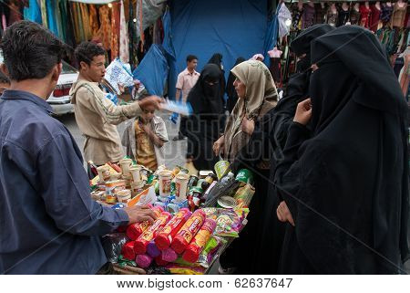 Buying Biscuits In Yemen