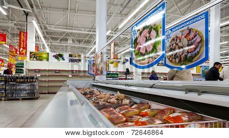 Samara, Russia - September 23, 2014: Interior Of The New Hypermarket Magnet. Russia's Largest Retail