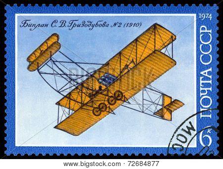 Vintage  Postage Stamp.  Old Biplane Grizodubov, 1910.