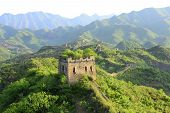 stock photo of enormous  - The Great Wall is China is to build the longest in the world and the largest volume of an ancient defense engineering - JPG