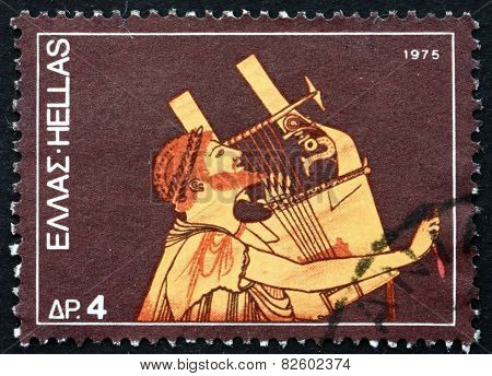 Postage Stamp Greece 1975 Ancient Guitarist