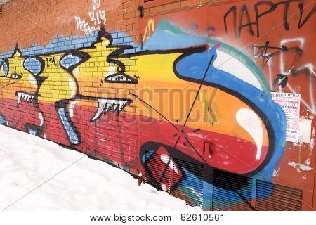Urban Painted Wall