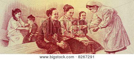 Laos - Circa 1970: Medical Clinic From Laos