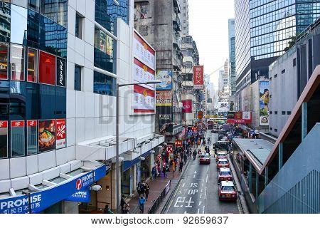 Mong Kok District In Kowloon Peninsula, Hong Kong