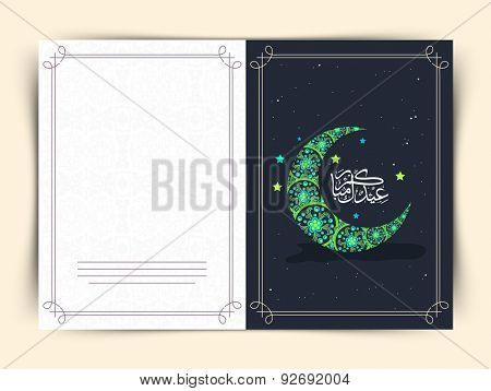 Muslim community festival celebration greeting card design decorated with green floral crescent moon and Arabic Islamic calligraphy of text Eid Mubarak.